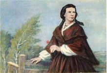 Мария Александровна Бланк