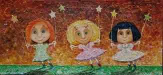 Танец звёзд