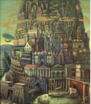 Лестница в небо. х.м. 170х150см.  2004г.