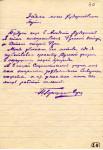 дневник Горюшкина -Сорокопудова.