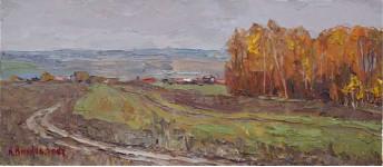 Дорога к дому 20х45см. х.м. 2007г.
